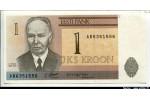 63670 - 1 Kroon K.Raud     *      *     *
