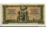 63707 - 5000 Dracmai Victoire de Samothrace