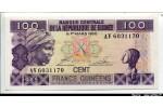 63727 - 100 Frs Guinéens Jeune Fille & Statuette * * * * * * * *  *  PROMO
