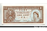 63749 - 1 Cent Elizabeth II    *   *   *   *   *