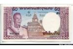 63844 - 50 Kip Roi Savang Vatthana   *   *   *   *   *