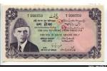 63963 - 10 Rupees  Mohammed Ali Jinnah