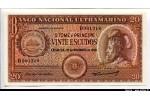 64043 - 20 Escudos D.Afonso V  RARE