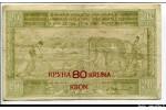 64093 - 80 Kronen s/20 Dinara Fermier cultivant la terre     RARE