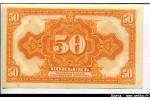 64111 - 50 Kopeks Orange Double Aigle Sans Signatures