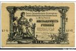 64115 - 50 Roubles Femme & 2 enfants