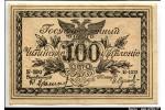 64140 - 100 Roubles Chita
