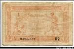 64181 - 1 FRANC