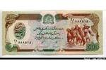 65890 - 500 Afghanis Cavaliers