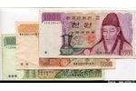 65984 - LOT de 3 Billets 1000-5000-10000 Won