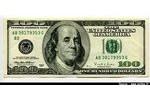 66009 - 100 Dollars Franklin