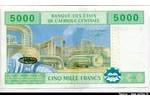 66017 - 5000 Francs Navire & Homme   A:Gabon