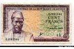 66045 - 100 Francs Sékou Touré & Récolte d'ananas