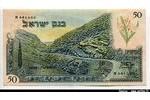 66082 - 50 Lirot Paysage montagneux   NOUVEAUTE