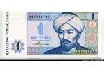 66101 - 1 Tengé Al Farabi  *     *    *    *    *