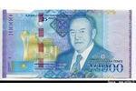 66109 - 10000 Tengé Président Noursoultan Nazarbaïev   *   *
