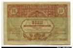 66183 - 10 Roubles orangé