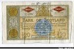 66371 - 20 Pounds  Bank of Scotland Armoiries
