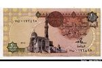 66403 - 1 Pound Abu Simbel