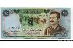 66451 - 25 Dinars Saddam Hussein