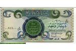 67690 - 1 Dinar Ecole à Bagdad    *   *
