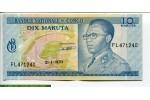 67725 - 10 Makuta  Portrait de Mobutu    *    *    *    *   *    *       PROMO