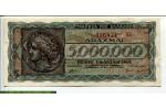 67750 - 5 000 000 Drachmai Arethuse