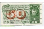 67791 - 50 Francs Fillette -Récolte de pommes     *     *        PROMO