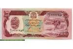68604 - 100 Afghanis Paysans   *   *   *