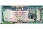 68606 - 10000 Afghanis Mosquée