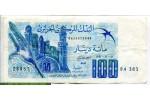 68663 - 100 Dinars Village & minarets   *   *   *   *