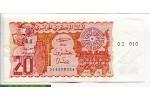 68664 - 20 Dinars Jarre