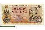 68694 - 20 Shilling Carl Auer Freiherr von Welsbach