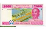 68714 - 2000 Frs Jeune femme & Barrage   A:Gabon    *   *    PROMO