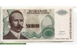 68746 - 500 000 000 Dinara P.Kocic