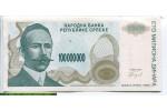 68751 - 100 000 000 Dinara P.Kocic