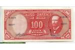 68806 - 10 Centesimos de Escudo S/100 Pesos  Arturo Prat    *     *    *