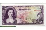 68813 - 2 Pesos Oro P.Salavarrieta