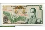 68815 - 5 Pesos Oro Cordoba
