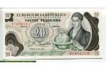 68818 - 20 Pesos Oro Caldas     *     *