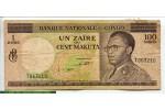 68825 - 1 Zaire ou 100 Makuta Mobutu