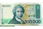 68843 - 100 000 Dinara R.Boskovic    *    *    *    *