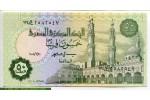 68852 - 50 Piastres  Mosquée      *   *   *   *