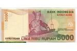 68968 - 5000 Rupiah Tuanku Imam Bondjol