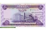 68969 - 50 Dinars Silo à grains     *     *     *