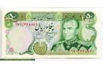 68971 - 50 Rials Shah Pahlavi & Tombe de Cyrus le Grand