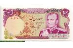 68974 - 100 Rials Shah Pahlavi & Musée