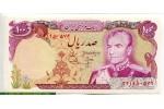68975 - 100 Rials Shah Pahlavi & Musée