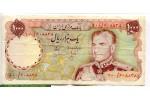 68976 - 100 Rials Shah Pahlavi-Tombe de Hafez    *     *    *