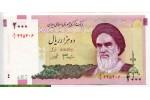 68977 - 2000 Rials Khomeini